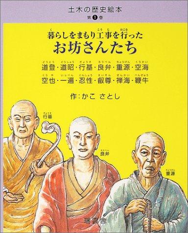 http://mi-te.kumon.ne.jp/data/books_image/large/4916016440.jpg